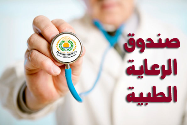 Medical Services copy